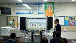 ICT demo
