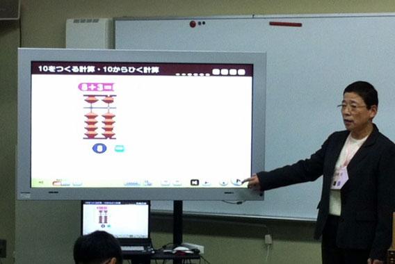 北鶴橋小学校のそろばん公開授業