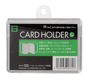 カードホルダーNH-01