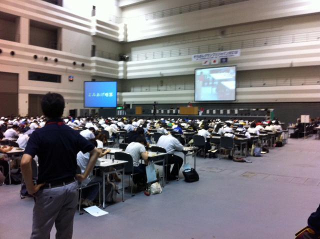 名古屋国際会議場2