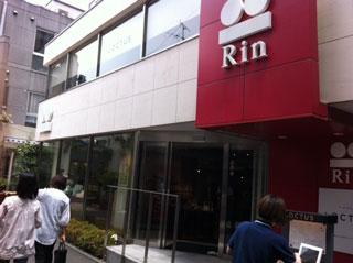 Rinさん店舗