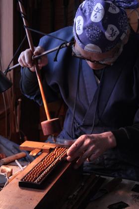 石原長蔵氏 2009年1月