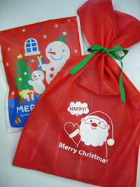 X'mas-wrapping