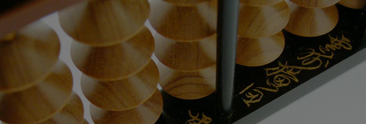 UNSHUDO Abacus